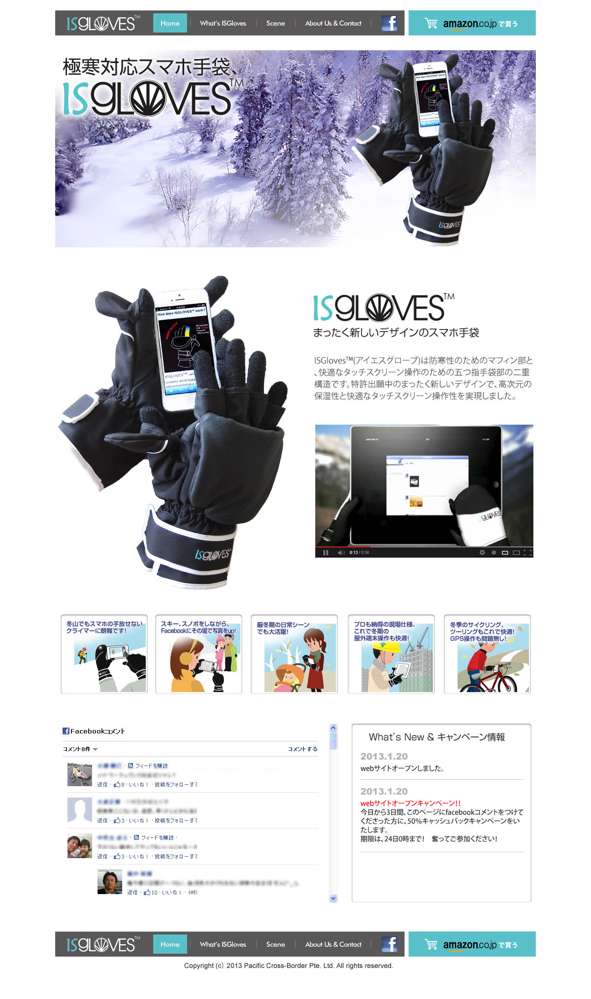 isgloves01